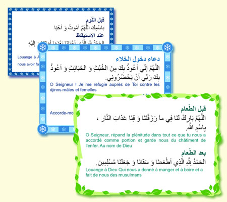 Suspendu traduction en arabe