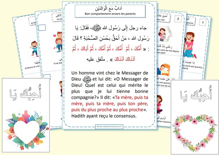 Apprendre nos petits musulmans vivre l 39 islam les for Apprendre ses tables