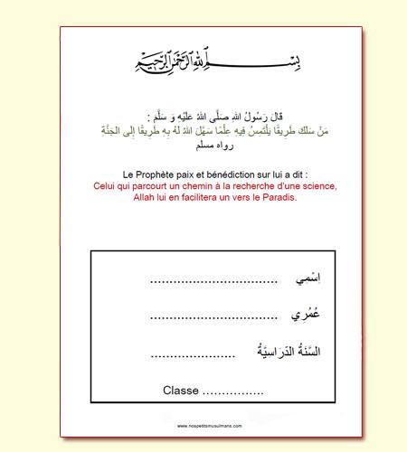 test de niveau arabe pdf