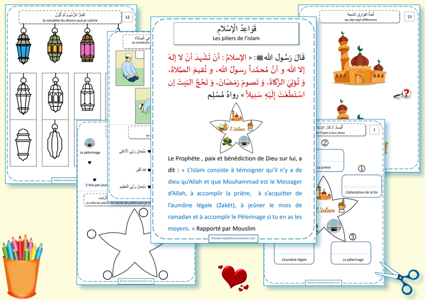 Top Apprendre à nos petits musulmans à vivre l'islam : chanson  XE35